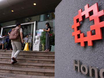 居屋2021, 2025, 新居屋位置清單, 沙田新居屋近第一城, 東涌裕雅苑料, 抽居屋申請, 香港財經時報