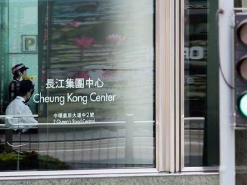 港股分析, 長建派息, 股價平穩增長, 收息理想, 龔成, 香港財經時報HKBT