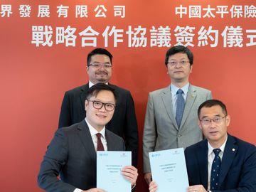 新世界發展與中國太平合作-開拓大灣區醫養-投資-保險及高端客戶服務四大策略業務-香港財經時報-HKBT