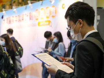 政府職位空缺2021, 勞工處, 二級助理勞工事務主任, 綜合招聘考試, 能力傾向測試, 基本法, HKBT, 香港財經時報