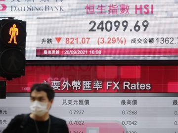 恒生指數23124點防線相當關鍵-港股技術上進入中期跌浪-郭思己見-香港財經時報-HKBT
