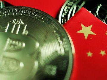 加密貨幣, Bitcoin概念股急瀉, 比特幣, 火幣股價最多跌3成, HKBT, 香港財經時報
