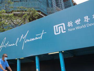新世界業績2021, 新創建, 末期息每手派1500元, 聶Sir教揀新世界系股票, HKBT, 香港財經時報