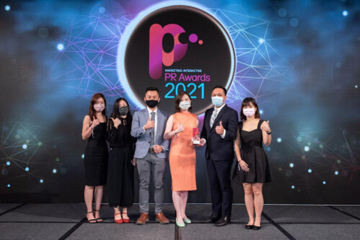 美贊臣營養品(香港)有限公司榮獲PR Awards 2021年度「最佳公關宣傳項目 – 可持續發展」組別銀獎。