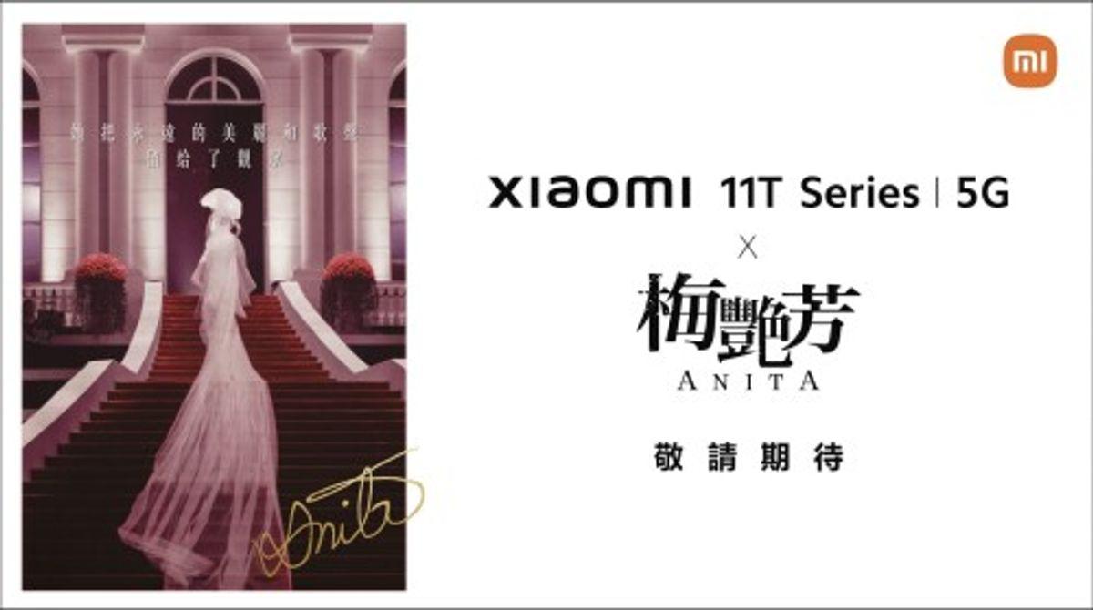 全新Xiaomi 11T、Xiaomi 11T Pro及Xiaomi 11 Lite 5G NE 今天正式發售
