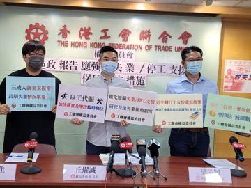 施政報告2021, 工聯會促再派消費券, 緊急失業停工現金津貼, 香港財經時報