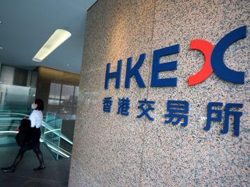 施政報告2021, 金融政策, 經濟, 港交所, 人民幣證券, SPAC, HKBT, 香港財經時報