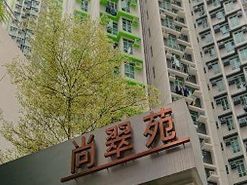 夫婦申請居屋,隱瞞離婚, 荃灣尚翠苑, 房委會罰款, 補地價, 單位唔使還, 香港財經時報HKBT