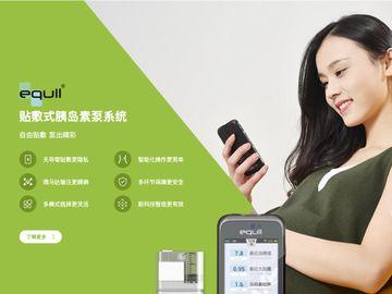 新股IPO, 微泰醫療, 糖尿病, 醫療股, 4大重點, 專家分析, HKBT, 香港財經時報