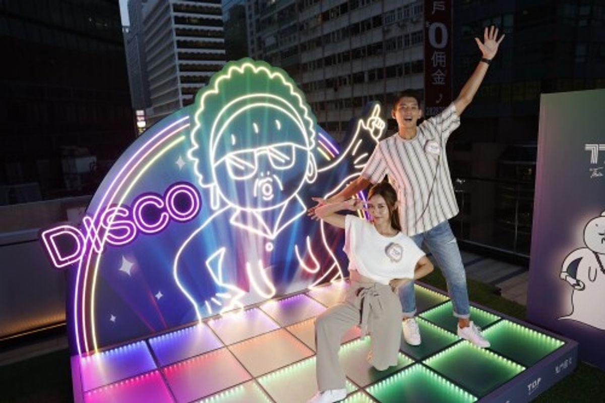 T.O.P 特別打造一個彩虹「阿嬤舞台」,與大家歡度萬聖節!