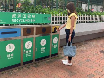 環保署減廢及回收項目助理, 月薪, 毋須大學畢業, 入職優勢, 香港財經時報