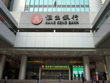 美債息升利好銀行股 7隻一年派四次息港股 最高一隻股息約8厘