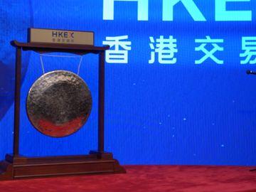 和譽開曼上市, 和譽抽唔抽, 新股IPO, 生物製藥公司, 創勝集團, 招股, 暗盤, HKBT, 香港財經時報