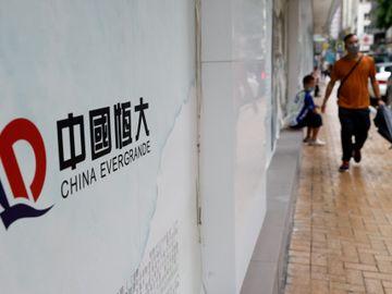 恒大債務, 3333, 恒大危機, 任澤平, 恒大汽車, HKBT, 香港財經時報