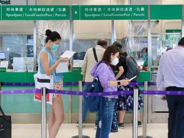 政府職位空缺, 郵政署聘經理, 月薪40245元, 約滿酬金, 每6個月再有獎金, HKBT, 香港財經時報