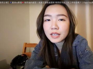 移民澳洲,90後香港女生,拍YouTube,分享移民澳洲生活實況,澳洲移民,移民