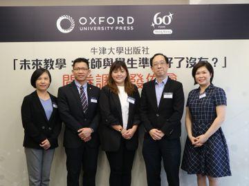 牛津大學出版社(中國)邁向60週年 舉行前瞻性教育領袖論壇 以專業持續引領教學相長