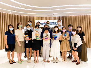 美贊臣香港與香港科技大學攜手培育商業人才