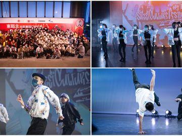 青年廣場舉辦一系列街舞活動 吸引逾千人體驗 打造舞台助青年人一展所長