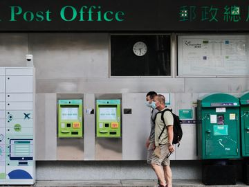 郵政署招聘, 客戶服務員, 政府職位空缺, 香港財經時報, HKBT