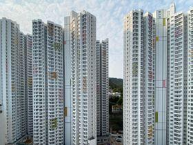 綠置居2021, 租置公屋單位價單, 啟鑽苑, 黃大仙, 售價, 香港財經時報